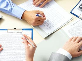 省民族宗教委关于加强城市民族信息工作建设的通知