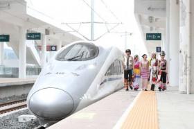 高铁新动作助推民族地区发展
