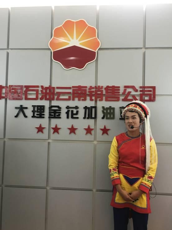 中国石油金花加油站:石油文化与民族特色的有机融合