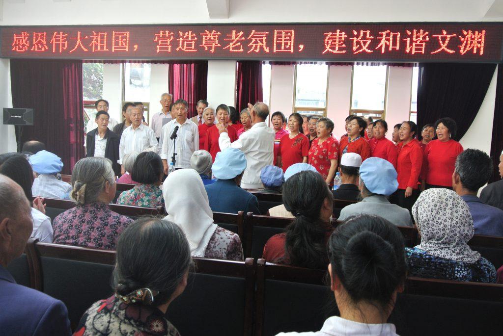 """文渊社区示范创建有""""七招"""""""