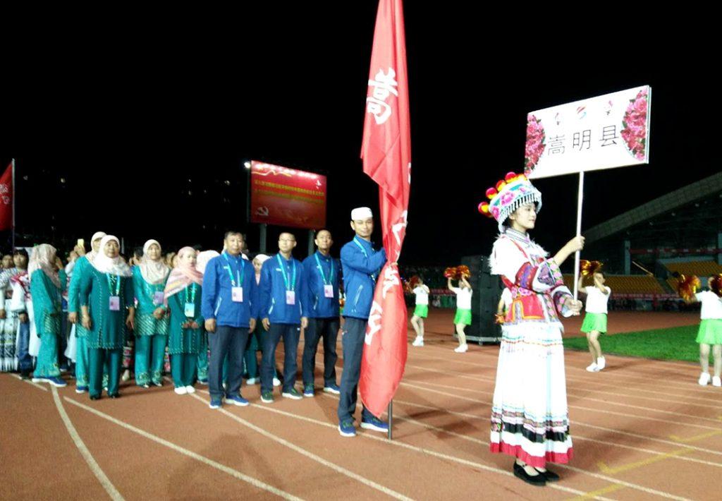 昆明市第十一届少数民族传统体育运动会开幕
