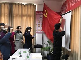 云南省多个社区掀起学习十九大精神热潮