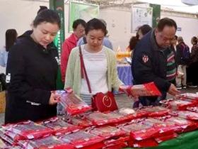 第三届云南名特小吃暨民族餐饮文化节闭幕