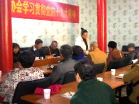 罗平县组织宗教界人士学习十九大精神