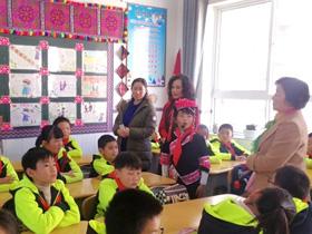 新迎二小获省民族文化教育示范学校市级初评