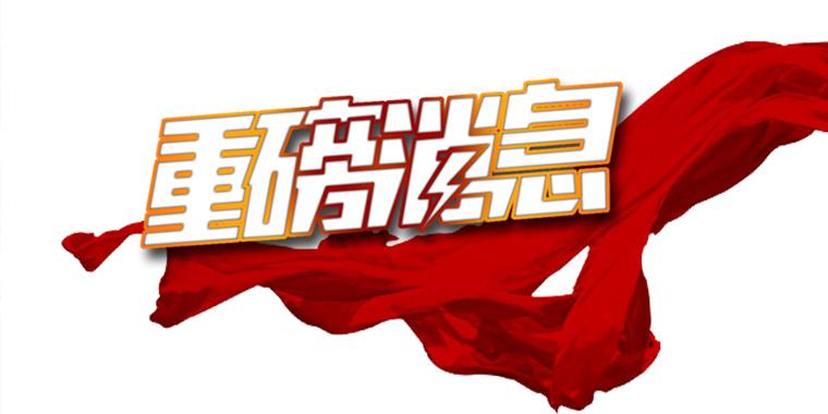 云南省昆明市被评为少数民族流动人口服务管理示范单位