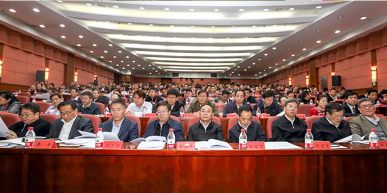 第四届全国少数民族医药工作会议召开