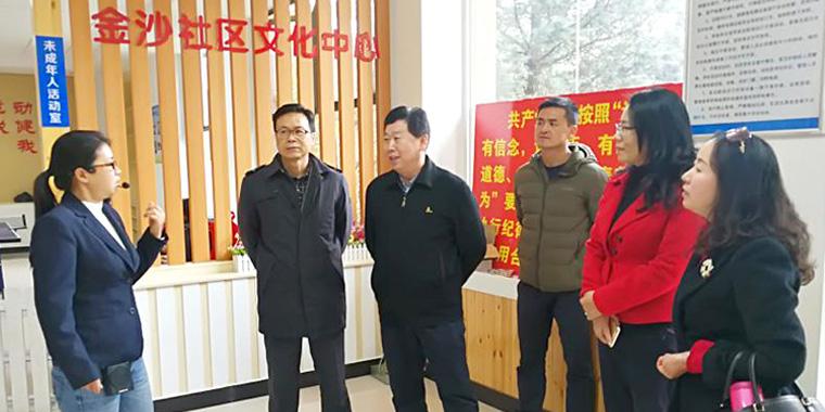 北京市民委到金星、金沙社区调研民族团结进步创建工作