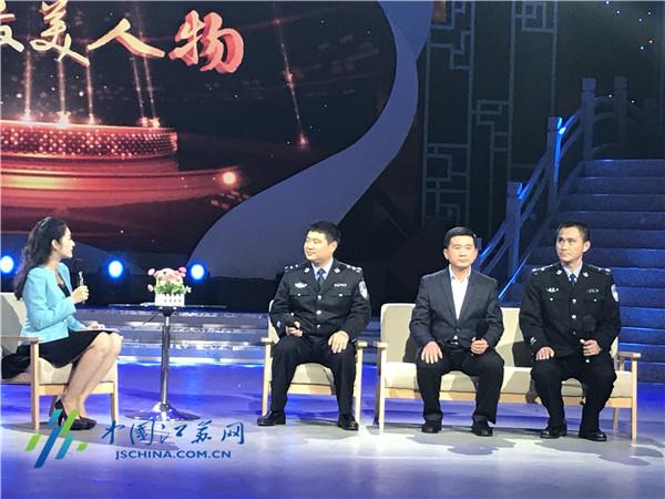 刘玉山:用真情构建民族团结