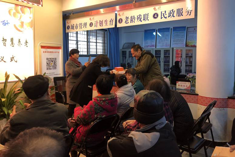 养老进社区 服务暖人心