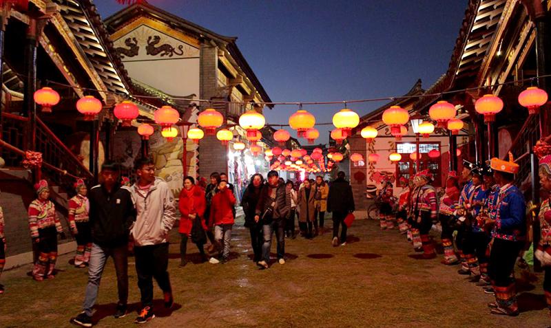 彝人古镇欢庆彝族新年