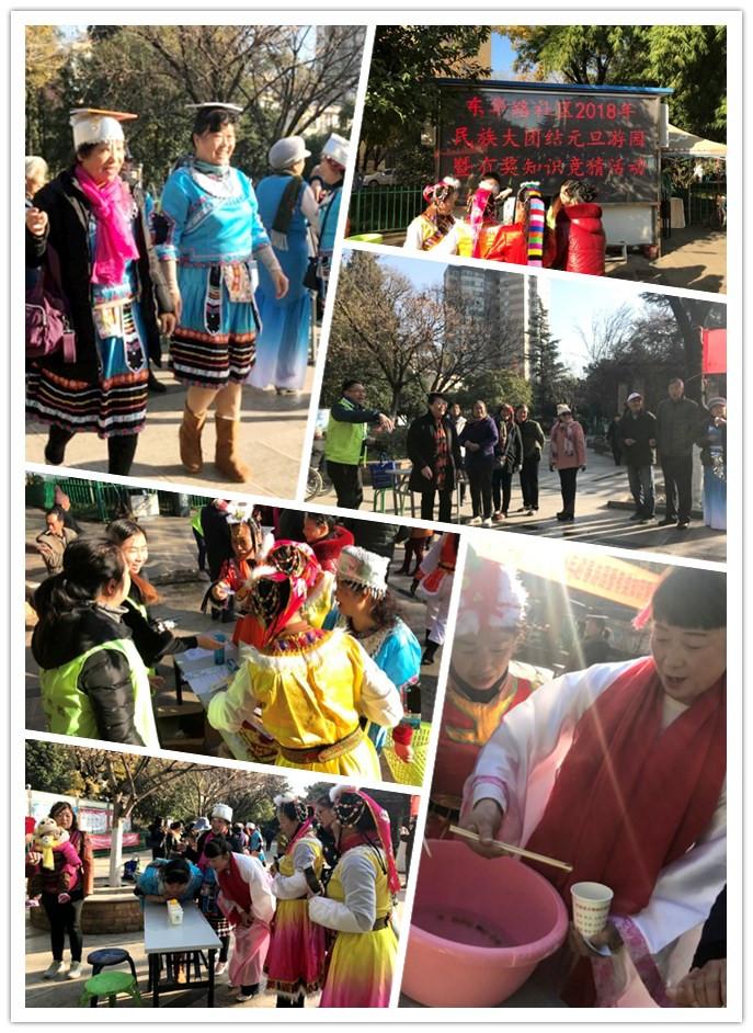 各社区开展多彩活动喜迎新年