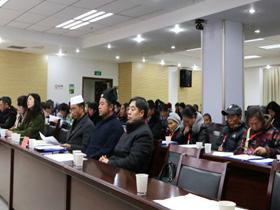 昆明市盘龙区佛教协会召开第二次代表会议
