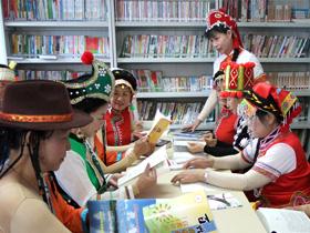 云南五大举措促进民族团结进步示范区建设