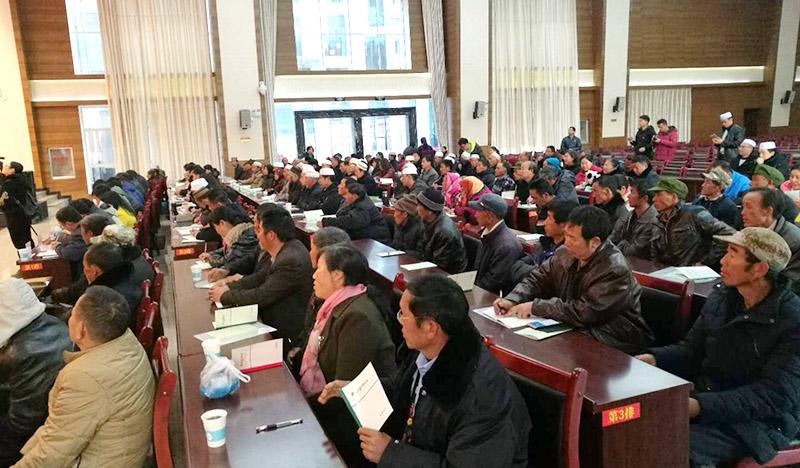 寻甸县召开民族宗教工作会议