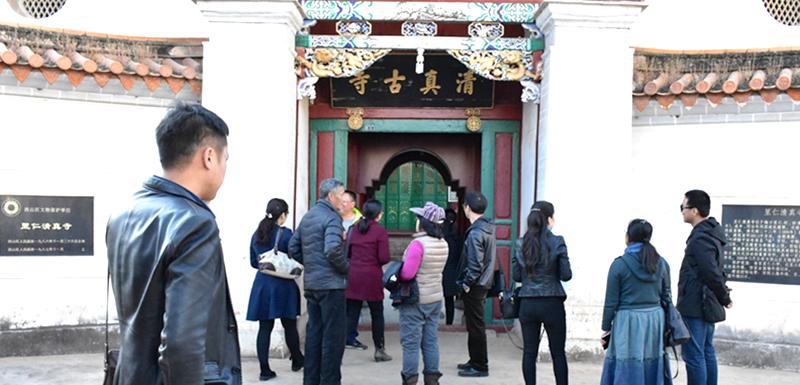 省民族宗教委和省民族学会到里仁社区调研