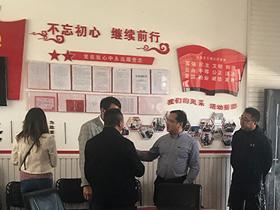 四川省彭州市政协到大理市考察调研民族宗教工作