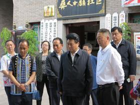 和良辉到楚雄市调研民族团结进步示范区建设工作