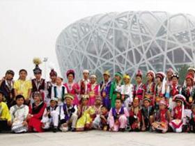 新时代全面推进中华民族共同体建设的理论创新