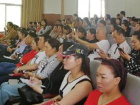 昆明市世纪城社区举办家长培训会
