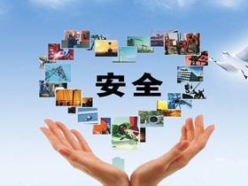 云南已认定135个省级地震安全示范社区