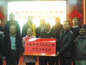 """洛河中心小学""""四个打造""""推进民族团结进步示范创建工作"""