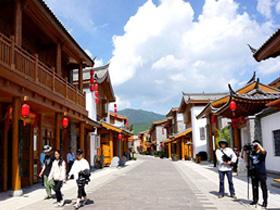 丽江非遗纳街:传承民族匠心 打造文化旅游新标杆