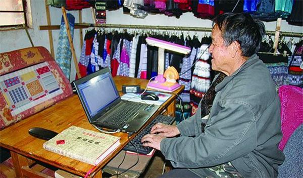 朱文光:潜心研究 让苗族文化传承发展
