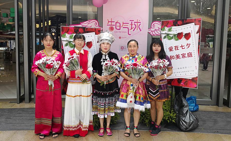 """昆明顺城社区举行""""爱在七夕,和美家庭""""系列活动"""