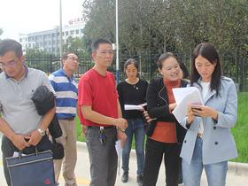 嵩明县调研民族团结进步示范创建工作