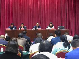 第四期全省城市民族工作培训班在丽江举办
