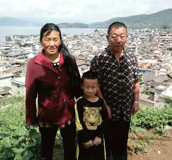 一代山里 三代城里——沙力新一家人的故事