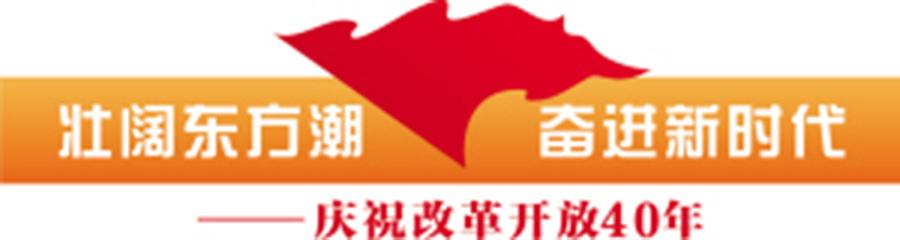 云南城镇居民人均可支配收入40年增长93.6倍