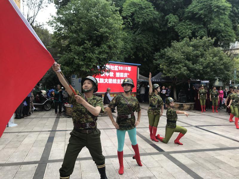 """昆明市东华路社区开展""""庆中秋•迎国庆""""活动"""