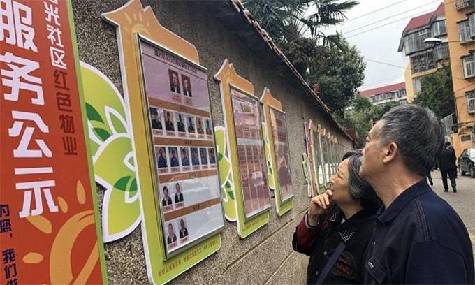 """云南省首家""""红色物业""""在昆明曙光社区成立"""