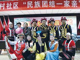 """安宁市新村社区:""""五心""""社区的和谐之路"""