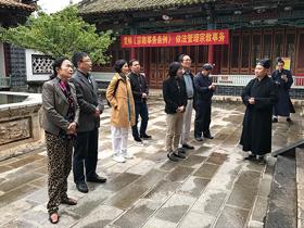 江苏省徐州市相关部门到昆明市盘龙区考察宗教事务规范化管理工作