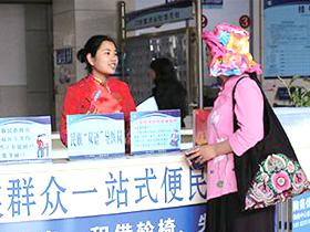 蒙自市人民医院民族团结促进医患关系和谐
