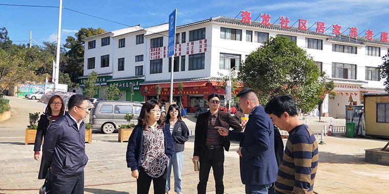 省民族宗教委赴昆明市呈贡、官渡调研民族团结进步示范社区创建工作