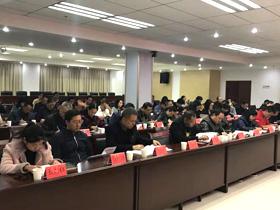 昆明市盘龙区召开区委统战工作领导小组(扩大)宗教工作专题会议