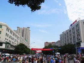 他山之石 |北京牛街城市民族工作交流会召开