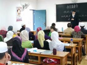 永宁清真寺举办民族团结进步示范市创建活动学习培训班