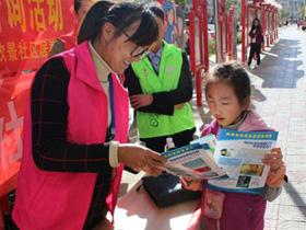 昆明市欣景和复兴社区开展普法宣传活动