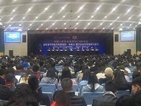 铸牢中华民族共同体意识:中国人类学民族学的使命与担当