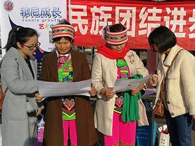 昆明市官渡区民族宗教局开展民族宗教政策法规宣传
