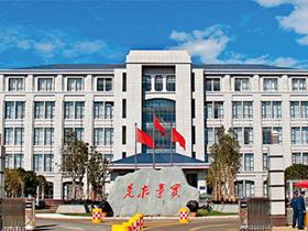"""昆明市委党校:让民族团结成为党校""""必修课"""""""