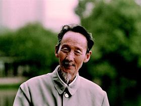 近百位专家缅怀纳西族学者周善甫逝世21周年