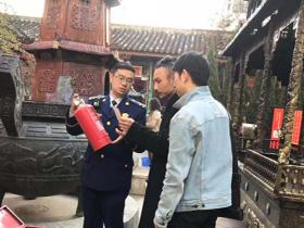云南各地重视节日安全工作
