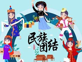 创新少数民族流动人口服务管理方式 推进长江三角洲区域高质量一体化发展