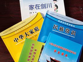 剑川县金华二小:融民族文化于教育